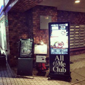 東京都 All Of Me Club 様 屋外スタンド型ブリーズサイン43インチ