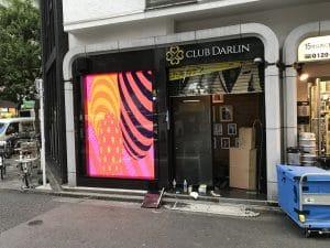 東京都 飲食店 様 LEDビジョン
