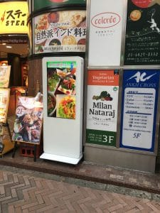 東京都 卓球酒場 様 屋外スタンド型ブリーズサイン43インチ