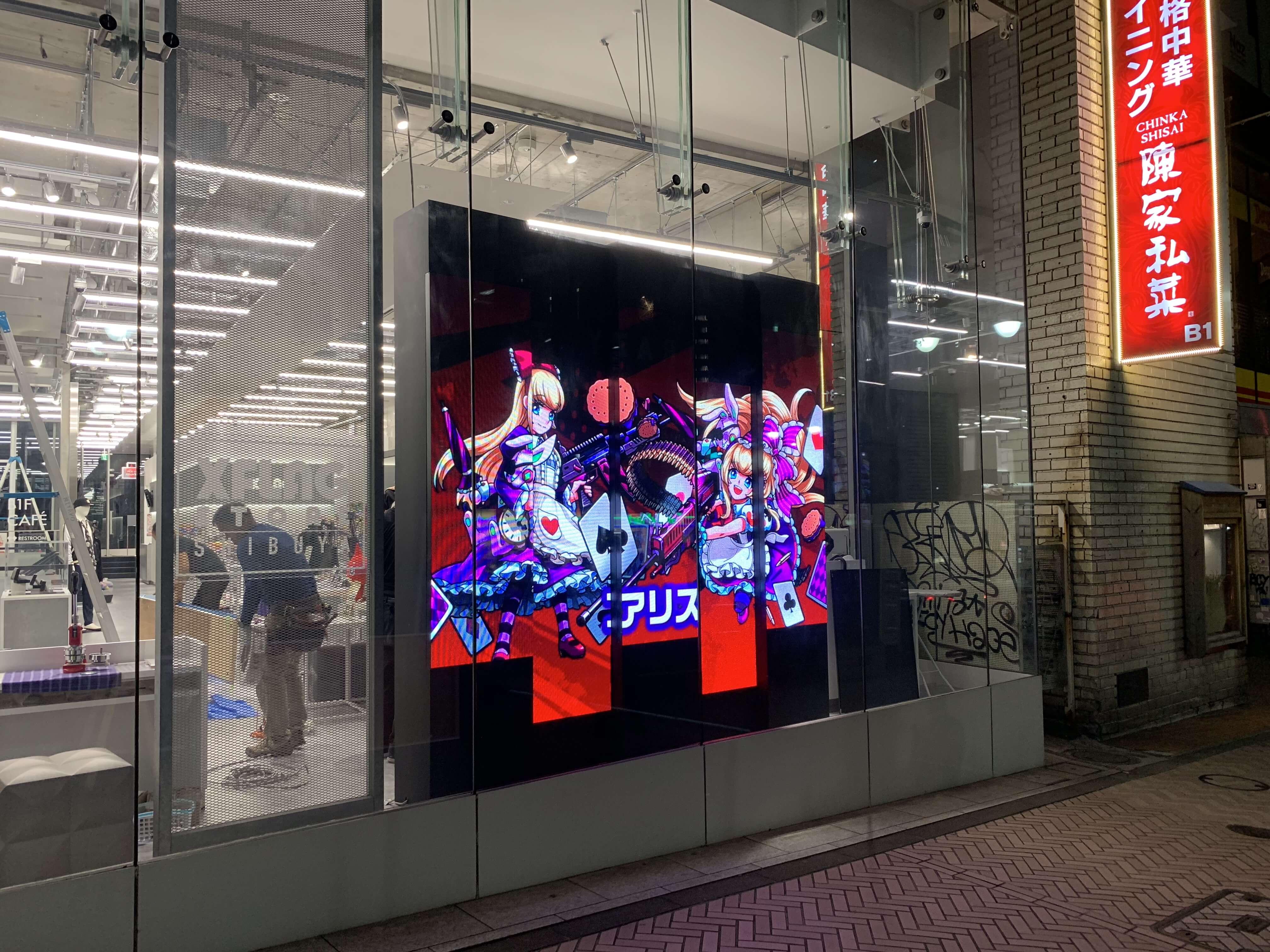 東京都 デザイン会社 様 LEDビジョン