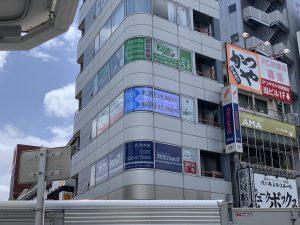 東京都 旅行会社 様 LEDビジョン