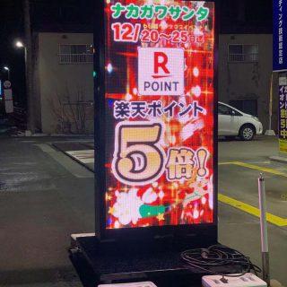 ガソリンスタンド 様【LEDビジョン】