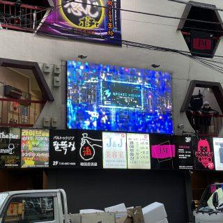 東京都 飲食店 様【LEDビジョン】